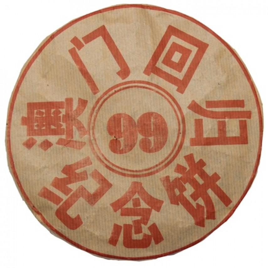 "Пу Эр Шу ""Макао 99"" 500 грамм"